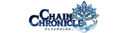 Chain Chronicle Wiki