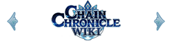 Chain Chronicle 维基