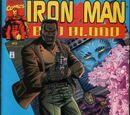 Iron Man Bad Blood Vol 1 3