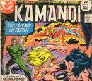 Kamandi Vol 1 51