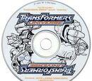 Universe CD-ROM