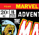 Fear Vol 1 15