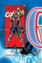 Gambit Vol 3 24.jpg