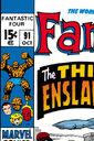 Fantastic Four Vol 1 91.jpg