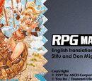 RPG Maker 95