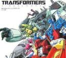 Transformers Visualworks