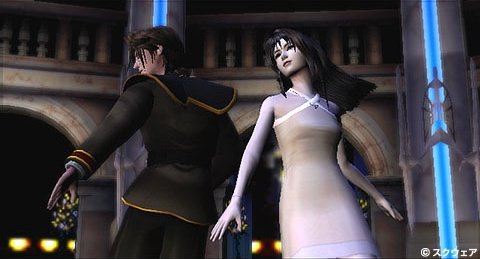 Rinoa and Squall dance 1 Final Fantasy Rinoa And Squall