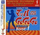 Mach GoGoGo Round-1