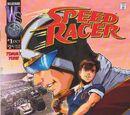 Speed Racer (Wildstorm comics)