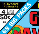 Giant-Size Avengers Vol 1 4/Images