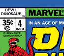 Devil Dinosaur Vol 1 4/Images