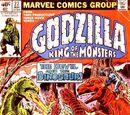 Godzilla Vol 1 22/Images