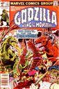Godzilla Vol 1 22.jpg