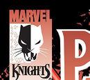 Black Panther Vol 3 10/Images