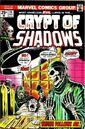 Crypt of Shadows Vol 1 16.jpg