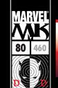 Daredevil Vol 2 80.jpg