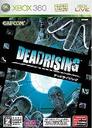 DeadRisingJapan.png
