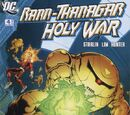 Rann-Thanagar: Holy War Vol 1 4