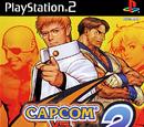 Capcom vs. SNK 2 Images