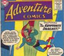 Adventure Comics Vol 1 256