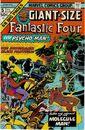 Giant-Size Fantastic Four Vol 1 5.jpg