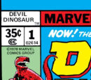 Devil Dinosaur Vol 1 1/Images