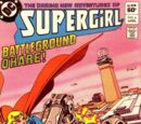 Supergirl Vol 2 6