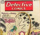 Detective Comics Vol 1 211