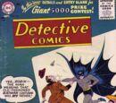 Detective Comics Vol 1 235