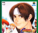 The King of Fighters '98 (drama)