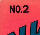 All-Star Comics Vol 1 2