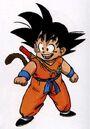 Goku DB.jpg