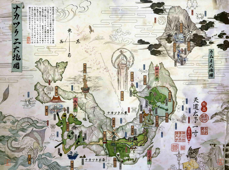 Nippon – Ōkami Wiki, the wiki about Ōkami, Ōkamiden and more