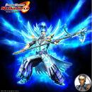 Xuhuang-sfawakened.jpg