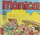 Mônica nº 197 (Editora Globo)