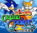 Sonic Casino Poker
