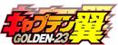 Golden-23 Logo.png