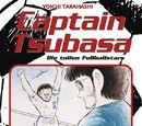 Captain Tsubasa Band 12