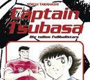 Captain Tsubasa Band 18