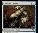 Curse of Chains