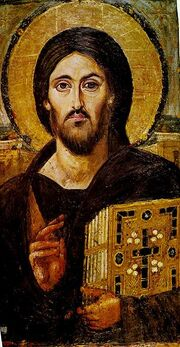 Christ the Savior from the St. Catherine's Monastery