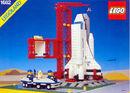 1682 Space Shuttle.jpg