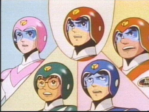 Voltron Force Characters Names Voltron Lion Fo...