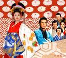Wachigaiya Itosato