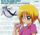 Hayate no Gotoku! Character Cover CD