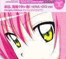 Hayate no Gotoku!! Special CD - Honjitsu, Mankai Watashi iro! HiNA-GIG ver.