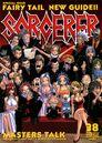 Sorcerer Magazine Cover.jpg