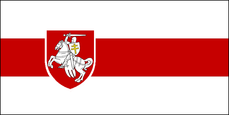 The Situation in the Ukraine. #17 - Page 38 Belarus_Flag_with_COA