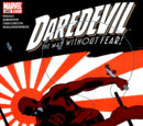 Daredevil Vol 1 505