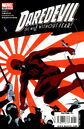 Daredevil Vol 1 505.jpg